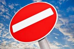 Μην εισάγετε το σημάδι κυκλοφορίας Στοκ Φωτογραφίες