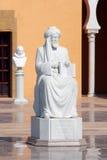 拉利博物馆(雷卡纳蒂)在凯瑟里雅以色列 免版税图库摄影
