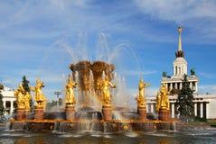 友谊人,莫斯科,俄罗斯喷泉  库存图片
