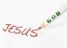 耶稣是上帝 免版税库存照片