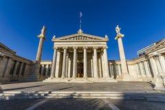 雅典科学院,希腊 库存照片