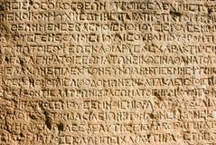 希腊字母表 库存照片