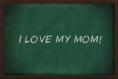 我爱我的妈妈 库存图片