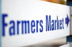 农夫市场 图库摄影