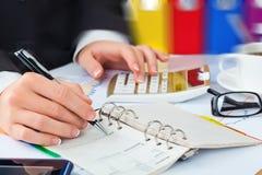 事业单位会计制度2016