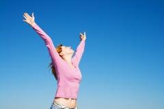 счастливая женщина Стоковые Фото