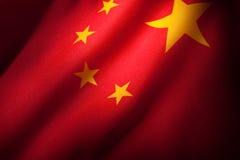 Σημαία της Κίνας Στοκ φωτογραφία με δικαίωμα ελεύθερης χρήσης