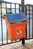 狗粪便汇集容器 库存图片