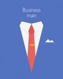 Иллюстрация концепции бизнеса лидер Стоковое Фото
