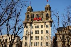 上海艾阿 图库摄影