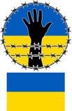 侵犯人权在乌克兰 免版税图库摄影