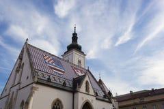 圣马克教会在萨格勒布 免版税库存照片