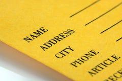 商品收据形式 免版税库存照片