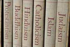 主要世界宗教 库存图片