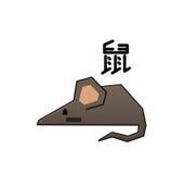 鼠 免版税库存照片