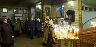 Украинские правоверные христиане празднуют рождество Стоковое Фото