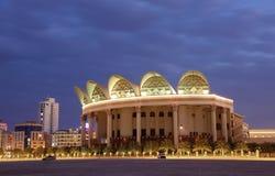 图书馆在麦纳麦,巴林 免版税库存图片