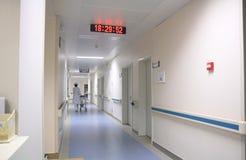 Прихожая больницы Стоковые Фотографии RF