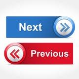 Следующие и предыдущие кнопки Стоковое фото RF