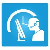 Υπηρεσία κλήσης Στοκ φωτογραφία με δικαίωμα ελεύθερης χρήσης
