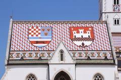 圣马克的教会屋顶在萨格勒布 免版税库存照片