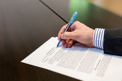 Συμφωνία μη κοινοποίησης Στοκ φωτογραφία με δικαίωμα ελεύθερης χρήσης
