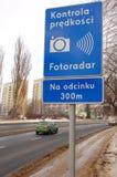 Κάμερα ταχύτητας Στοκ Εικόνα