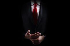 Бизнесмен Стоковое Изображение