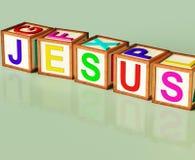 耶稣块展示圣子和耶稣 库存图片