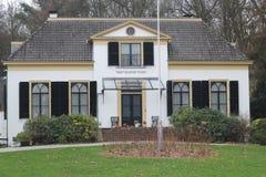 国家历史文物小的厕所在阿珀尔多伦,荷兰 免版税库存照片