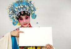 女演员中国人戏曲 免版税库存照片
