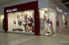 Εκφράστε το κατάστημα μόδας Στοκ Εικόνα