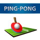 Эмблема ракеток пингпонга настольного тенниса Стоковая Фотография RF