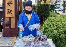 墨池米糕在名古屋 免版税库存照片