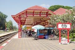 华欣火车站 库存图片