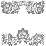 Флористический орнамент. Элемент дизайна изолированный на белой предпосылке.  иллюстрация Стоковые Фотографии RF