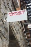 Διαμέρισμα για το μίσθωμα Στοκ Φωτογραφίες