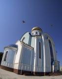Украинские правоверные празднуют троицу Стоковая Фотография RF