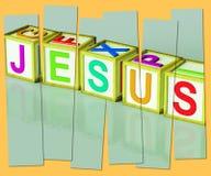 耶稣词展示圣子和耶稣 免版税库存图片