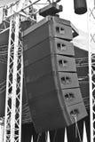 Часть ядрового оборудования на этапе Стоковые Изображения RF