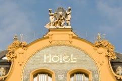 大厦工厂有历史的旅馆符号样式 库存图片