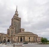 共产主义文化宫殿波兰科学符号华沙 库存照片