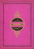 яркий декоративный пинк золота рамки Стоковое Изображение