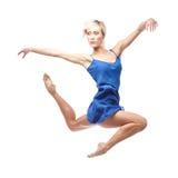 抽象跳舞例证公司妇女 免版税库存图片