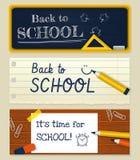 回到学校 传染媒介套水平的横幅 免版税库存图片