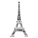 埃佛尔铁塔 免版税图库摄影