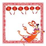 Κινεζική νεράιδα που πετά με τα κόκκινα σύνορα φαναριών Στοκ εικόνα με δικαίωμα ελεύθερης χρήσης