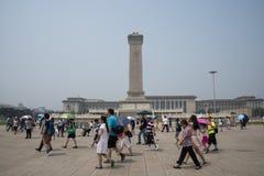 中国亚洲,北京,对人民的英雄的纪念碑 库存照片