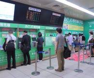 在京都小驻地的火车票机器 免版税库存照片