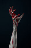 Кровопролитный демон зомби руки Стоковое фото RF